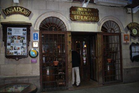 Restaurante Asador El Lagar de Isilla, en Aranda de Duero