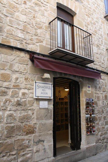 Entrada a la Sinagoga del Agua en Úbeda, Jaén